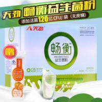 畅衡益生菌粉
